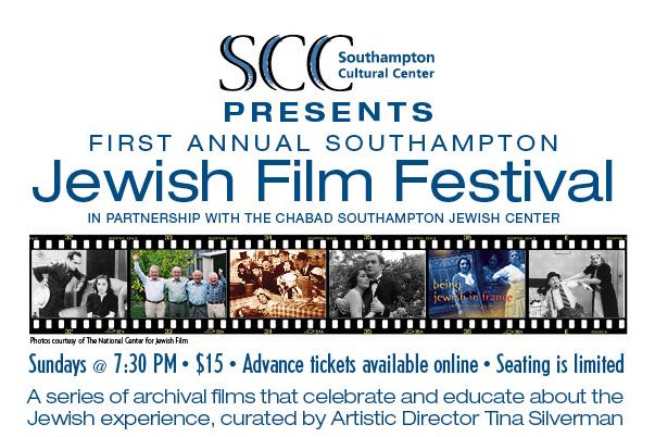 JewishFilmTop